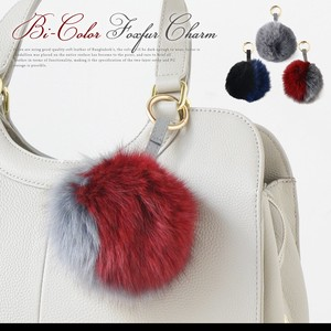 Bi-Color Fox Fur Bag Charm