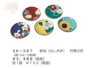 KUTANI Ware Plate Chopstick Rest Four Seasons Flower