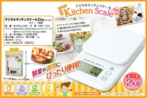 Measuring Apparatus Digital Kitchen Scale