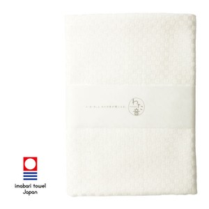 Weaving Bathing Towel Off White