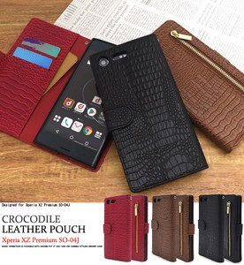 Smartphone Case Xperia XZ Premium Crocodile Leather Design Stand Case Pouch