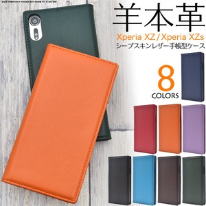 Genuine Leather Use Xperia XZ Xperia XZs Skin Leather Notebook Type Case
