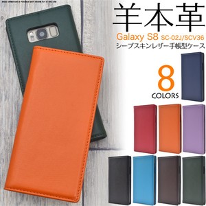 Genuine Leather Use SC SC Skin Leather Notebook Type Case