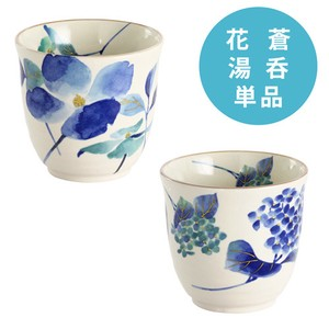 Mino Ware 1Pc Flower Japanese Tea Cup 2 type Flower Hydrangea