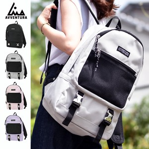 Mesh Pocket Nylon Daypack Backpack Ladies Men's