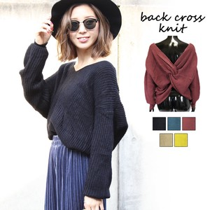 Bag Knitted Pullover Dolman Knitted Top Sweater Long Sleeve Ladies