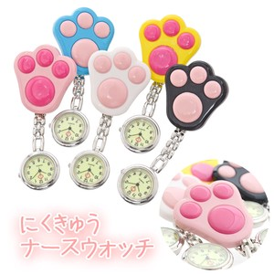 Pad Nurse Watch Type Pocket Watch Cat Paw cat
