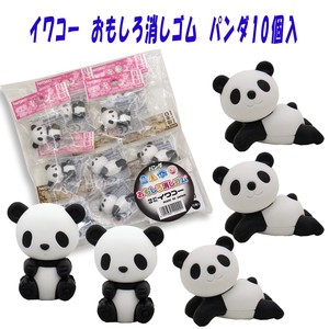 IWAKO Panda Bear 10 Pcs Panda Bear Birth Topic