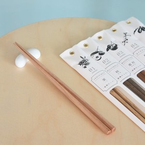Fruit Chopstick Japanese Plates & Utensil