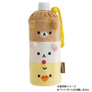 Rilakkuma Soft Toy Plastic Bottle Pouch