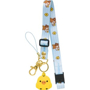 Rilakkuma Neck Strap Yellow