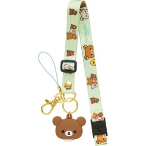 Rilakkuma Neck Strap Brown