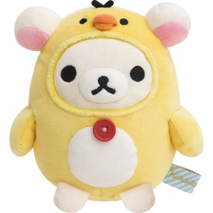 Rilakkuma Super Soft Toy Rack
