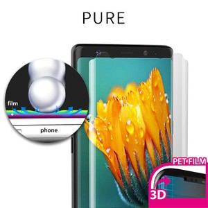 Protection Film Pure