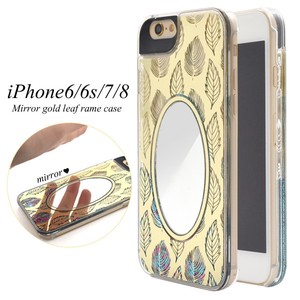Smartphone Remover Attached iPhone SE Mirror Gold Leaf lame Case