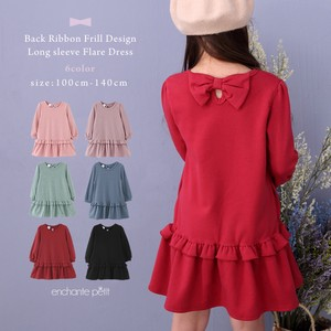 Bag Ribbon Frill Switching Puffy Long Sleeve Flare One-piece Dress 6 Colors Girls