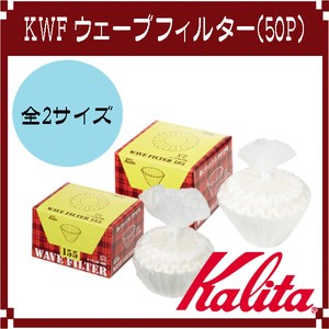 Karita KWF Filter