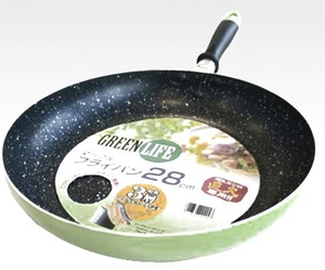 GREEN Marble Frying Pan
