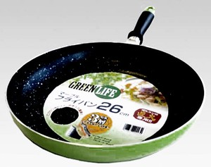 GREEN Marble Frying Pan 55