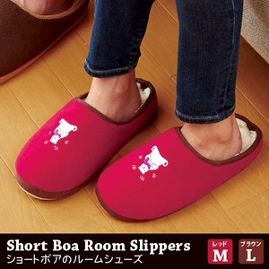 Short Room Shoe