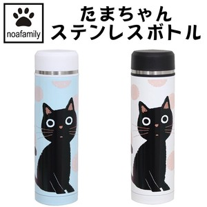 Admission Admission Social Tama-Chan Stainless bottle