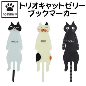 Trio Cat Jelly Book Marker