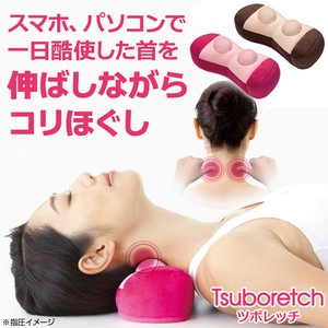 Ball Cushion