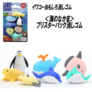 IWAKO Sea creatures Blister Pack Eraser