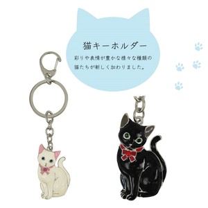 Cat Key Ring Cat Cat