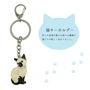 Cat Key Ring Cat