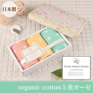 Five-Layer Gauze Towel Gift Sets Handkerchief 3P Organic Cotton Use