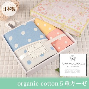 Five-Layer Gauze Towel Gift Set Bathing Towel Handkerchief Organic Cotton Use