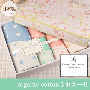 Five-Layer Gauze Towel Gift Set Face Towel Handkerchief Organic Cotton Use