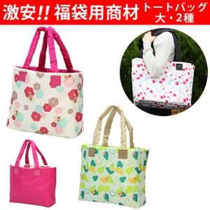 Soft Tote Bag 2 type