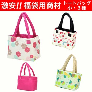 Soft Tote Bag 3 Types