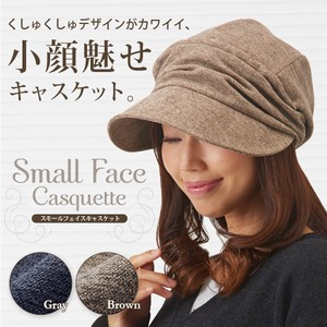 Small Face Casquette Small