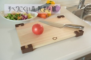 Wooden Chopping Board Japanese Cypress