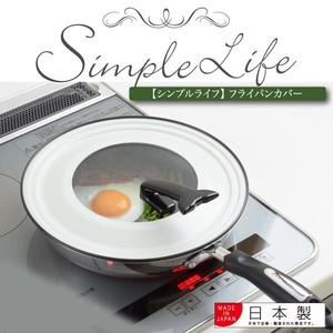 Stand Frying Pan Cover 30cm