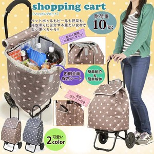 Cold Insulation Effect Shopping Shopping Chair Carry S/S Dot