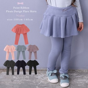 Raised Back Ribbon Pleats Design Flare Skirt & Pants 7 Colors