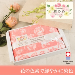 IMABARI TOWEL Flower Dyeing Botanical Face Towel Gift Set