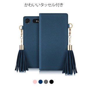 Tassel Tassel Jacket Notebook Type