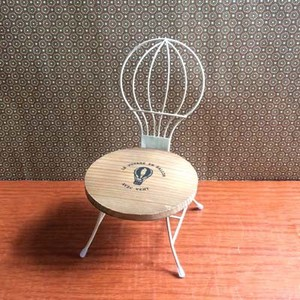 Motif Balloon Chair