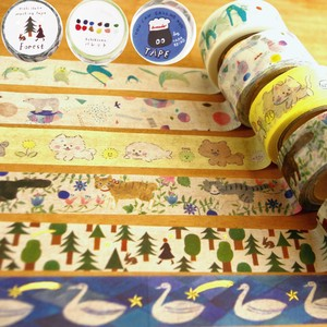 Cat Designer Washi Tape