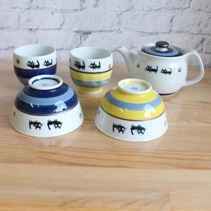 Cat Border Japanese Rice Bowl Japanese Tea Cup Pot HASAMI Ware Casual