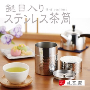 Stainless Tea Caddy
