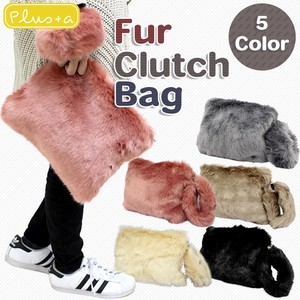 Fur Handle Clutch Bag