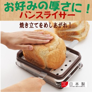 Grilled Preference Bread Slicer