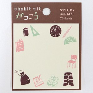Square Sticky Note School