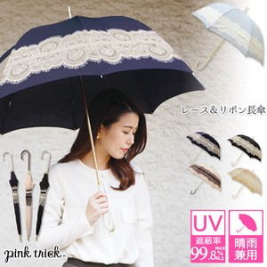 All Weather Umbrella Stick Umbrella UV Cut Light-Weight Lace Ribbon UV Cut Ladies